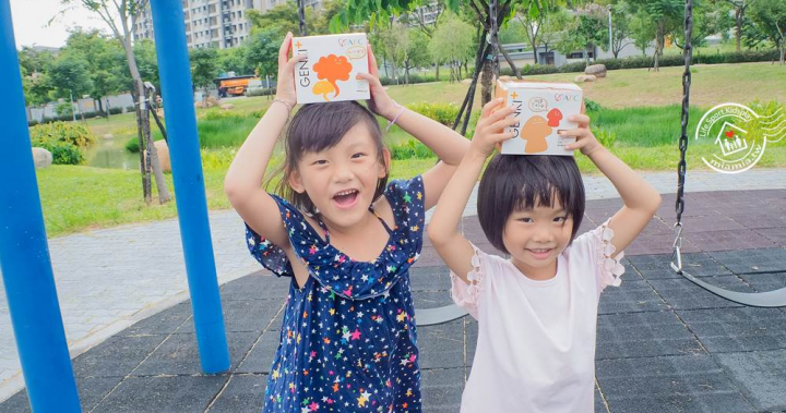 日本製造原裝進口》AFC GENKI+日本人氣小兒營養品,好菌多一點健康多一點! - 妙妙屋的小日常