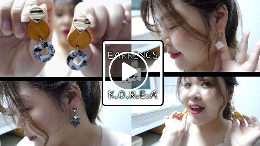 [生活分享] 在韓國瘋狂買耳環介紹 我到底有多少對耳朵呢?? l Cher is chercher