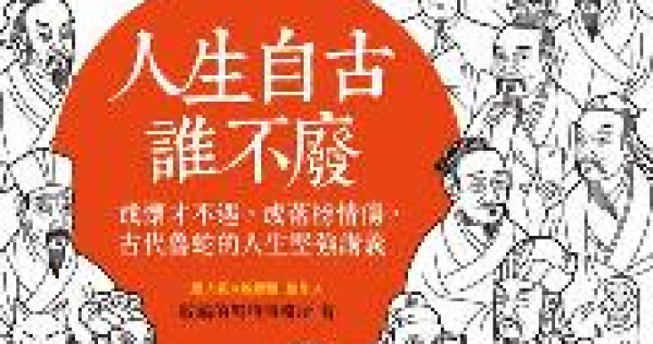HyRead ebook 電子書