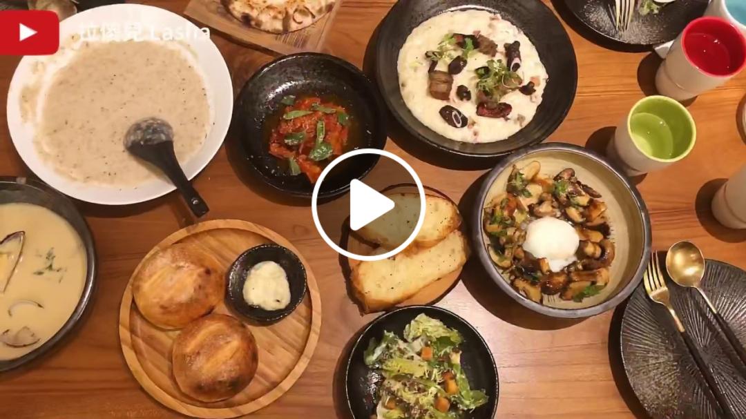 新竹美食|YATS 葉子