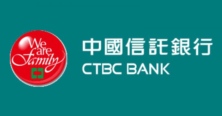 立即申請中國信託信用卡